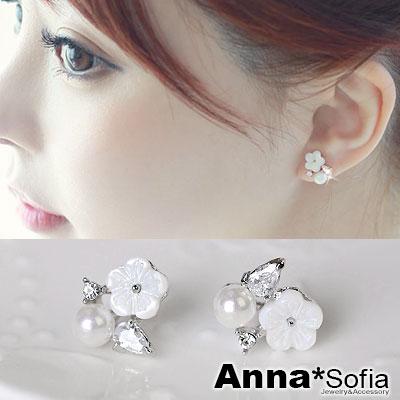 AnnaSofia-花梅珠貝-925銀針耳針耳環-銀系