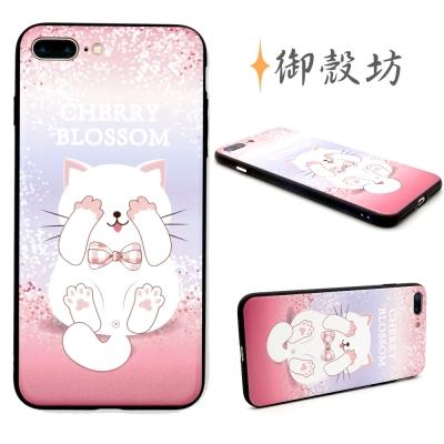 御殼坊 Apple IPhone7+ / IPhone8+(5.5) 彩繪時尚-...