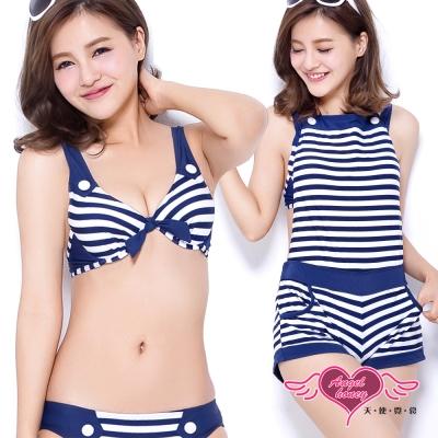 泳衣 夏日特輯 條紋三件式比基尼泳裝(白藍S~XL) AngelHoney天使霓裳