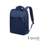 法國時尚Lipault 經典筆電後背包-15吋(海軍藍)