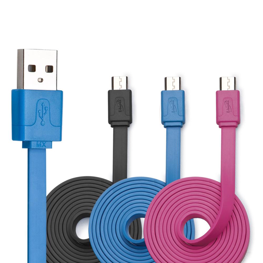 E-books X10 Micro USB 彩色充電傳輸扁線(100cm) 一入