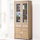 H&D 水芙蓉原木2.7尺書櫥 (寬82.4X深41.5X高199.9cm)