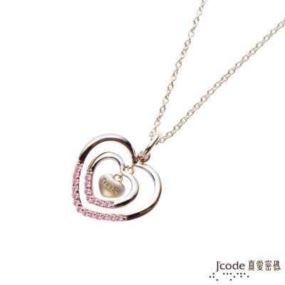 J code真愛密碼銀飾 心動光芒純銀墜子 送白鋼項鍊