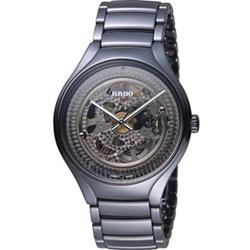 雷達錶RADO True真我鏤空時尚陶瓷腕錶(R27100122)-40mm