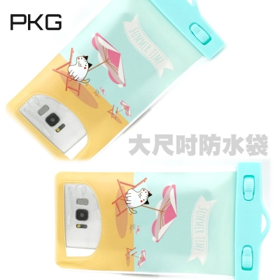 PKG 超值款手機防水袋,大尺吋手機防水袋(陽傘貓)