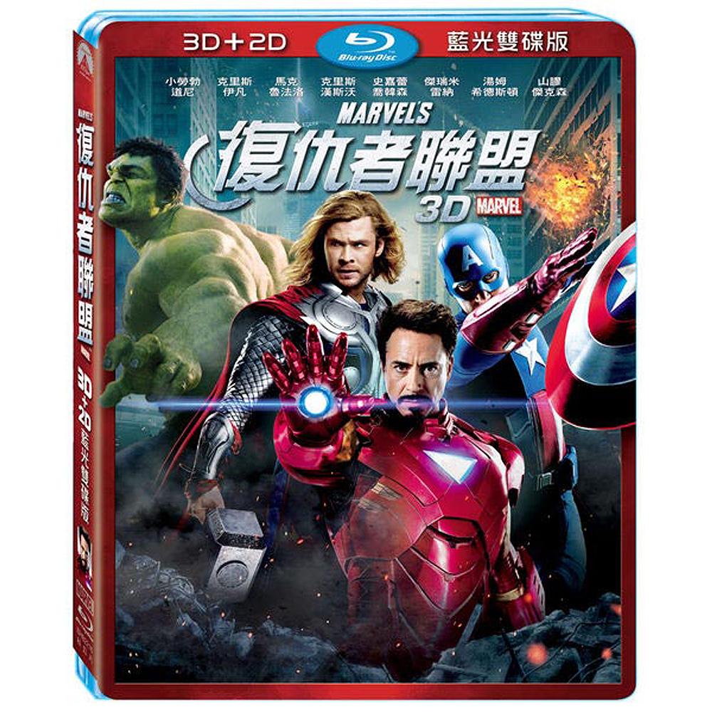 復仇者聯盟 3D&2D 膠盒雙碟版 藍光BD