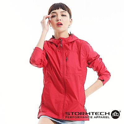 【加拿大STORMTECH】H2X超輕量防水透氣抗曬機能外套NS-1W-女-紅