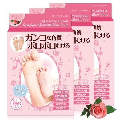 日本棉花糖足膜3入組