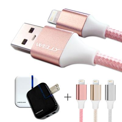 WELLY iPhone7/6s LED雙USB旅充頭+金屬系經典編織充電線