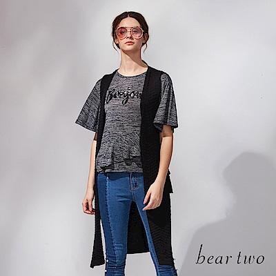 beartwo 側開衩綁帶造型開襟針織長背心(黑色)