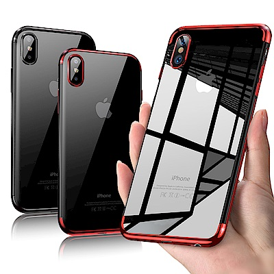 AISURE iPhone X 5.8吋 唯美優雅透視保護殼