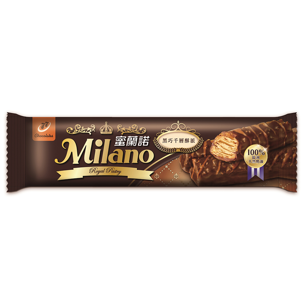 77 Milano蜜蘭諾頂級系列-黑巧千層酥派(17.5g)
