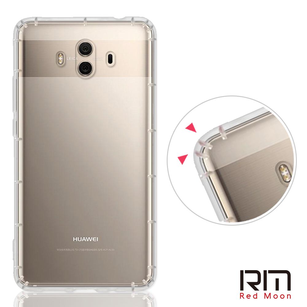 RedMoon Huawei 華為 Mate10 5.9吋 防摔透明TPU手機軟殼 @ Y!購物