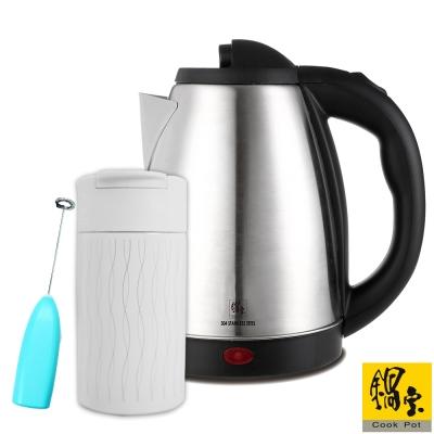 鍋寶-1-8L不鏽鋼快煮壺隨享咖啡組-EO-KT1851S465WLCR02B