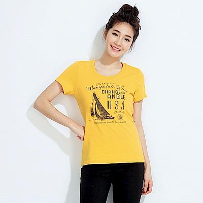 101原創 啟航短袖上衣-橙黃