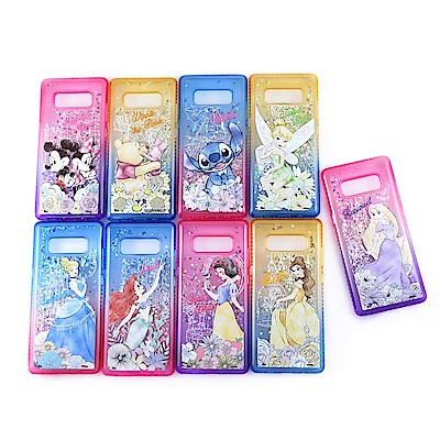 Disney迪士尼 三星Galaxy Note 8閃亮流沙水鑽漸層雙色保護殼套