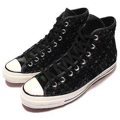 Converse 休閒鞋 Chuck Taylor 70 男鞋