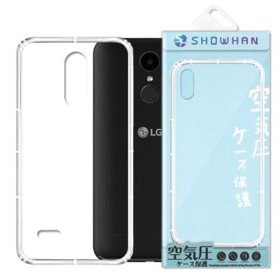 【SHOWHAN】 LG K4 2017 空壓手機殼
