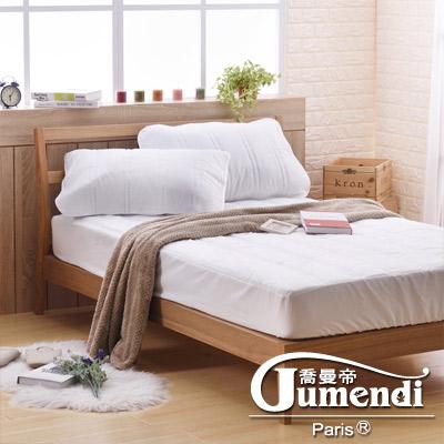 喬曼帝Jumendi 天然防蹣防蚊加大床包式保潔墊