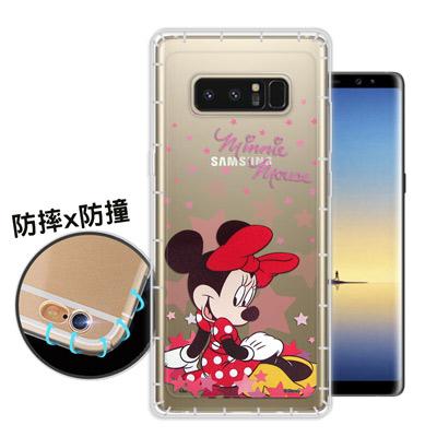 迪士尼授權 Samsung Galaxy Note 8 星星系列 空壓安全手機殼...