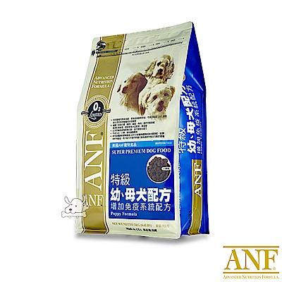 ANF 愛恩富 特級幼母犬配方 犬糧 3kg X 1包