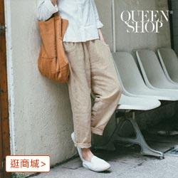 Queen shop 口袋造型鬆緊腰棉麻老爺褲