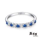 蘇菲亞SOPHIA 線戒-娜塔莎藍寶鑽石戒指