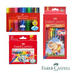 Faber-Castell 紅色系 開心畫畫組