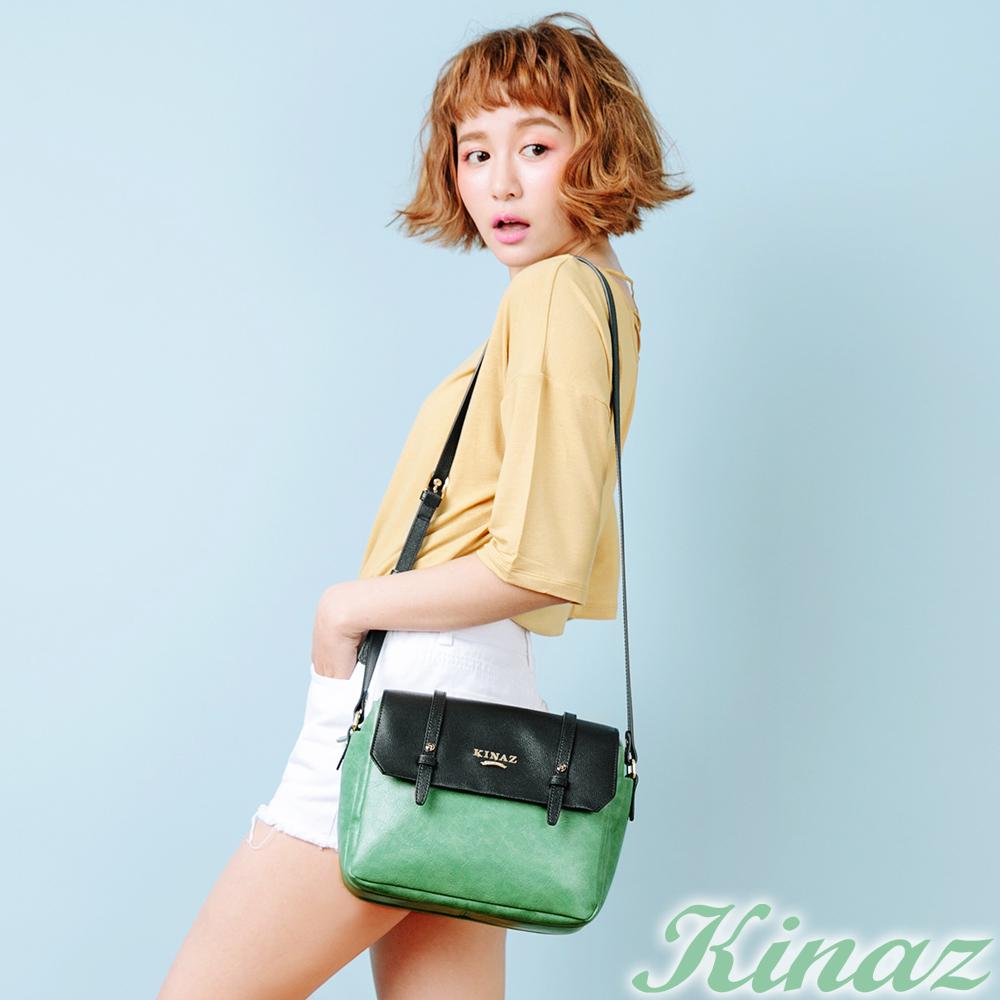 KINAZ 心動旅程斜背包-草木綠-飛行系列
