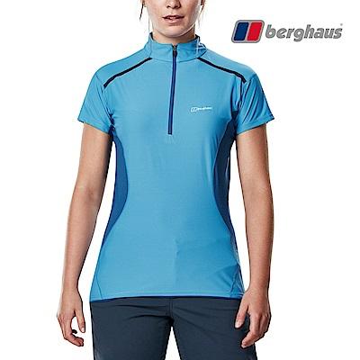 【Berghaus貝豪斯】女款銀離子除臭抗菌抗UVT恤S04F18-藍
