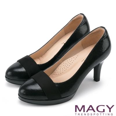 MAGY 完美比例首選 素面氣質壓紋牛皮圓楦高跟鞋-黑色