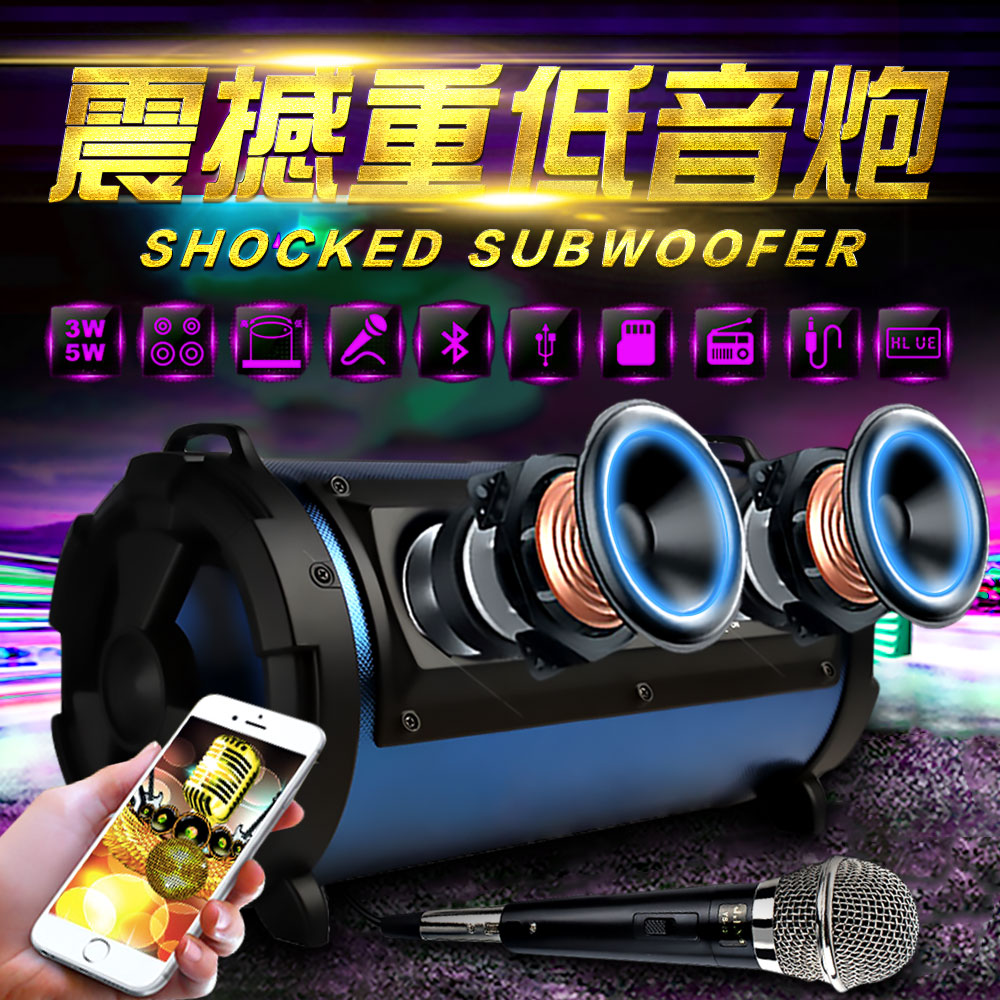 【Gmate】5吋可攜帶藍牙喇叭音箱/音砲SUB-5(雙認證藍牙版)