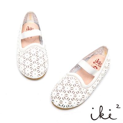 iki2童鞋-質感雕花鏤空鬆緊娃娃鞋-雲朵白