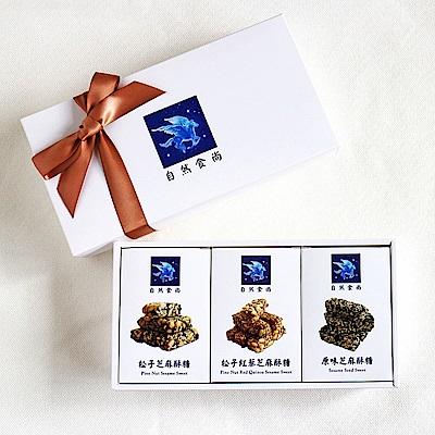 自然食尚 台灣酥糖尊榮禮盒-1盒(360g/盒)