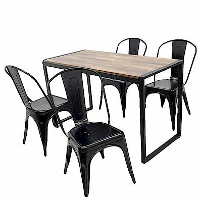 CLORIS 北歐工業風桌椅組(1桌4椅)