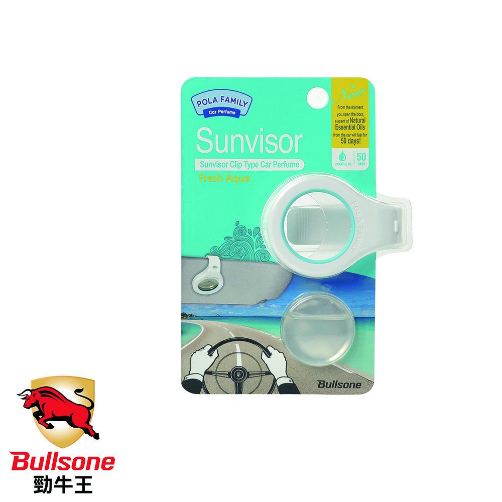 Bullsone-勁牛王-遮陽板香水夾-海洋