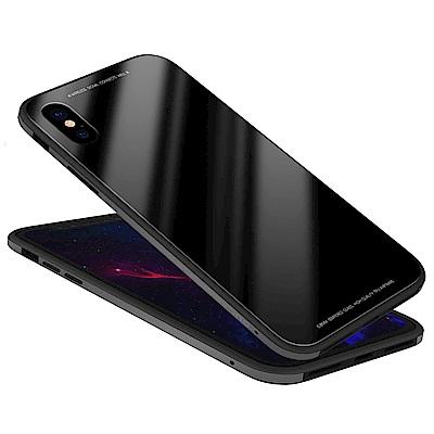 Carlgold 琉璃系列 iPhone X (5.8) 硅膠+金屬框 玻璃保謢...