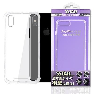 【SSTAR】 iPhone X 四角強化TPU矽膠+PC背板空壓手機殼