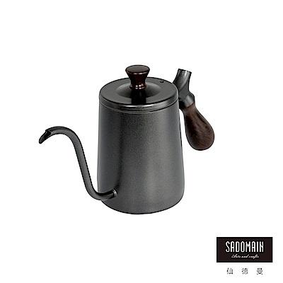 仙德曼SADOMAIN 316咖啡細口壺(霧黑)350ml