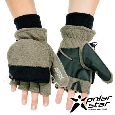 PolarStar 防風翻蓋兩用手套 保暖手套 台灣製『棕』P17608
