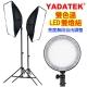 YADATEK  LED雙色溫攝影燈組YD-300+ product thumbnail 1