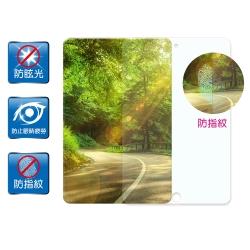 D&A APPLE iPad (9.7吋/2017)日本原膜AG螢幕保護貼(霧面防眩)