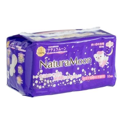 日本Naturamoon 天然棉蝶翼衛生棉量多夜用29cm-10枚(HK-NM2087)