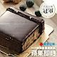 艾波索-巧克力黑金磚方形(6吋) product thumbnail 1