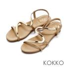 KOKKO - 優雅金屬S型曲線楔型涼鞋-  卡其