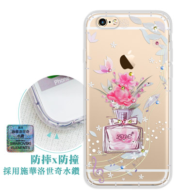 PGS iPhone 6s Plus 5.5吋 水鑽空壓氣墊手機殼(玫瑰香水)