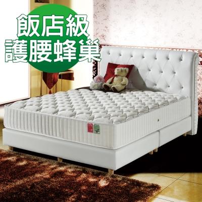 MG珍寶 飯店麵包型 護腰 蜂巢式獨立筒床 單人3.5尺
