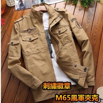 美國熊 潮男必備 徽章刺繡 M65 修身立領 夾克