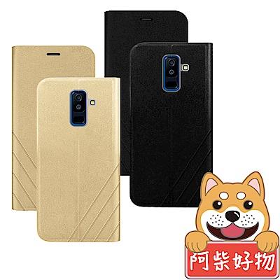 阿柴好物 Samsung Galaxy A6+ 2018 經典壓紋側掀皮套