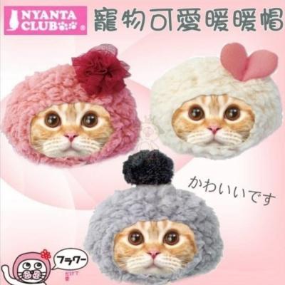 Marukan 寵物造型頭飾